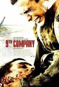 9th-company