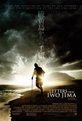 Iwojima_poster_1